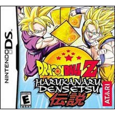 Dragonball Z: Harukanaru Densetsu