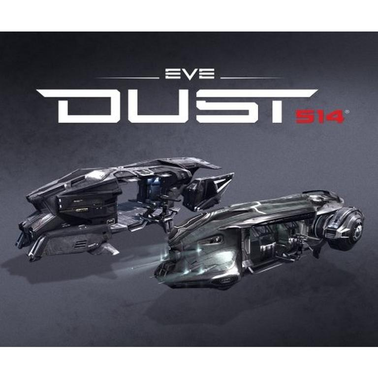 Dust 514 (PSN Exclusive): Dust 514: Aerial Assault Pack