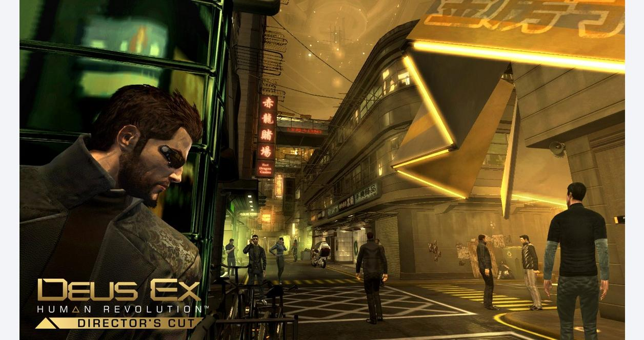 Deus Ex Human Revolution: Director's Cut