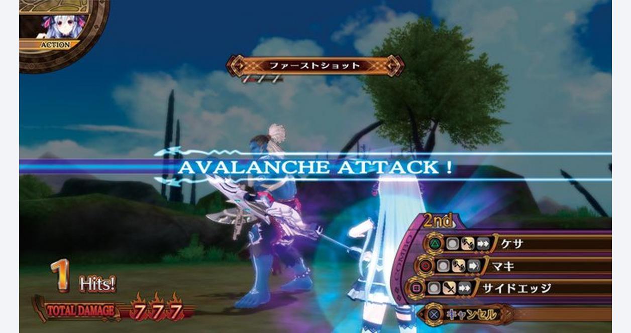Fairy Fencer F