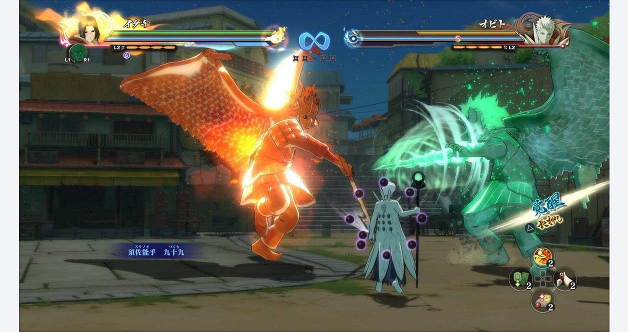 Naruto Shippuden Ultimate Ninja Storm 4 | PlayStation 4 | GameStop