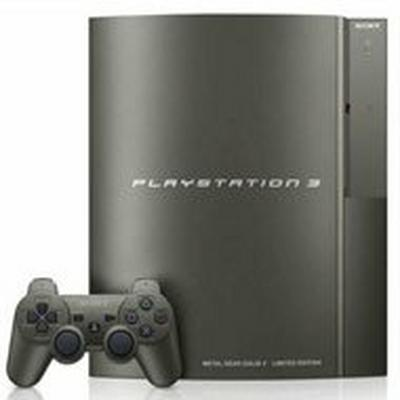 PlayStation 3 Metal Gear Solid Gray 40GB