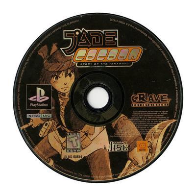 Jade Cocoon: Story of Tamamayu