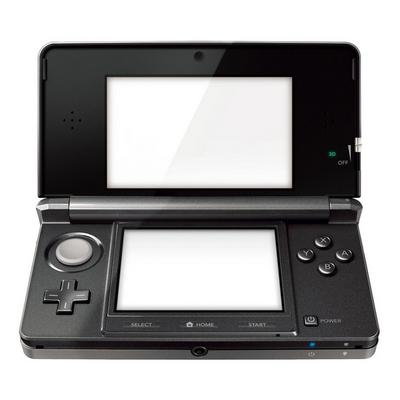 Nintendo 3DS System - Black