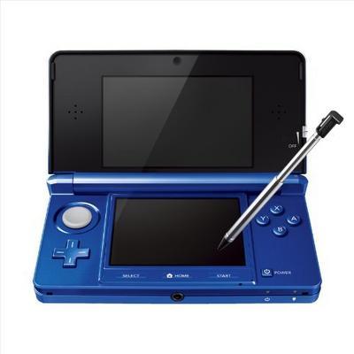 Nintendo 3DS System - Cobalt Blue