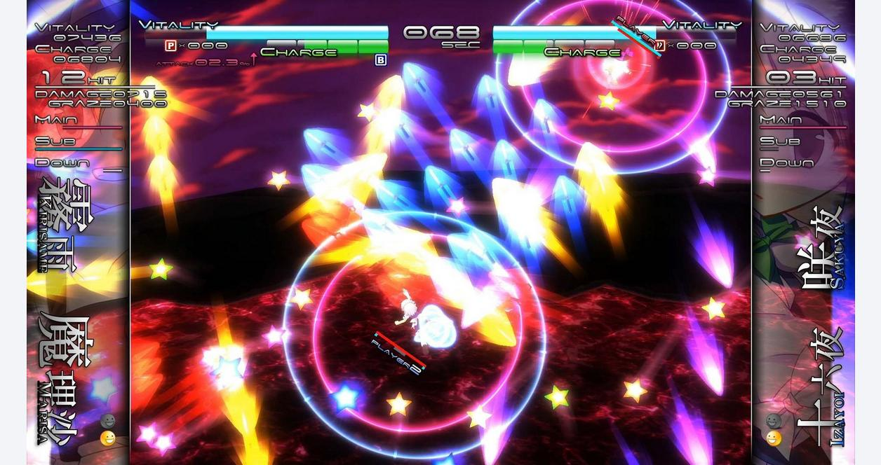 Touhou Genso Rondo: Bullet Ballet Limited Edition