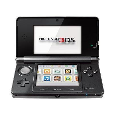Nintendo 3DS System - Bronze