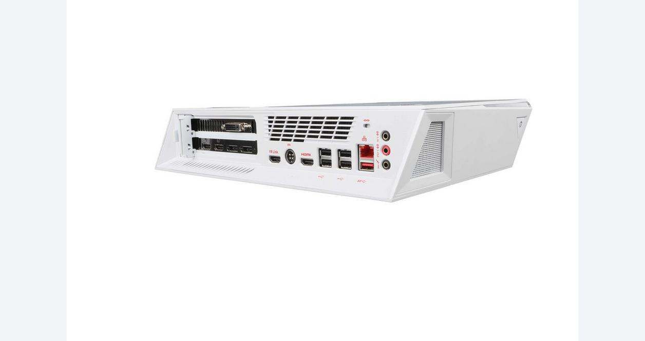 MSI Trident 3 Desktop Gaming PC - White limited Edition