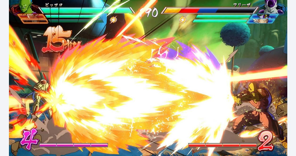 DRAGON BALL FighterZ Ultimate Edition