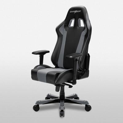 OH/KS06 Black and Gray King Series Gaming Chair