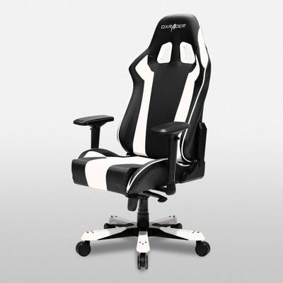 OH/KS06 Black King Series Gaming and Office Chair