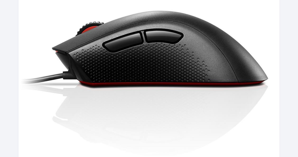 Lenovo Wired Y Gaming Optical Mouse