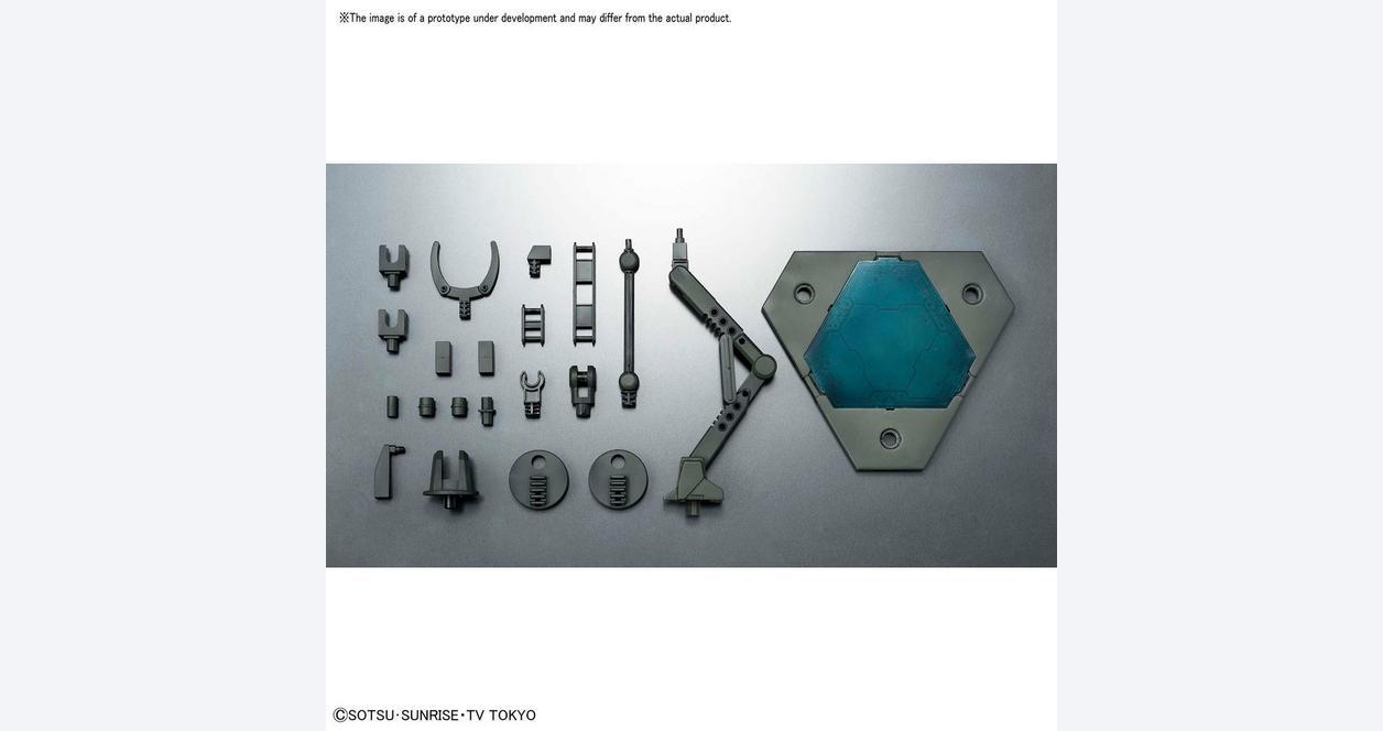 High Grade BC Diver Gear Model Kit