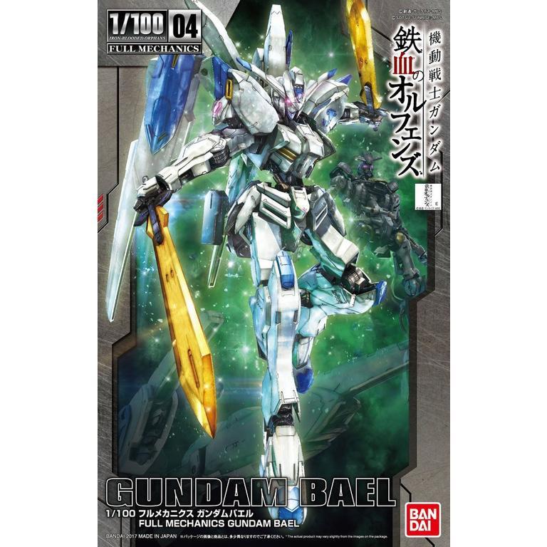 IBO Full Mechanics 1/100 Gundam Bael Model Kit