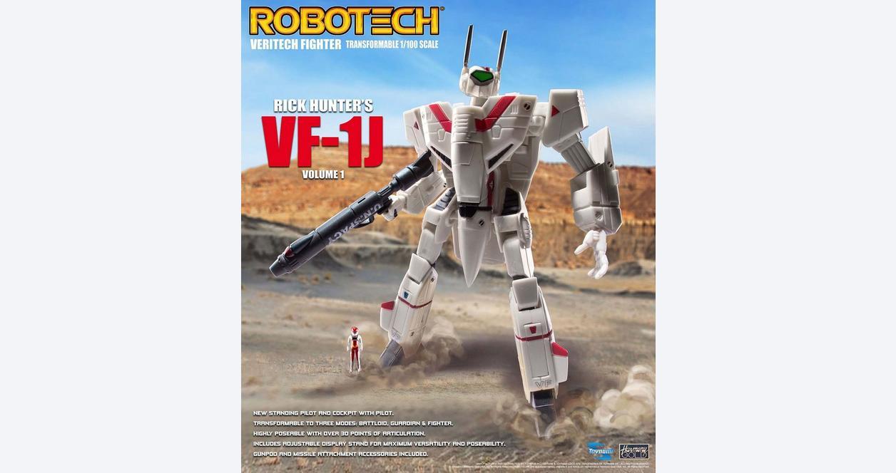 Robotech VF-1 Transformable Veritech Fighter Collection Rick Hunter Volume 1