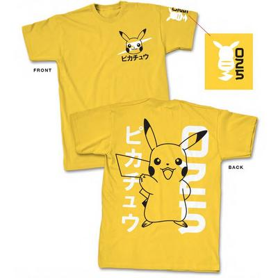 Pokemon Pikachu Bolted T-Shirt