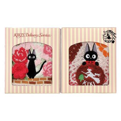 Kiki's Delivery Service Jiji Folding Box Towel Set