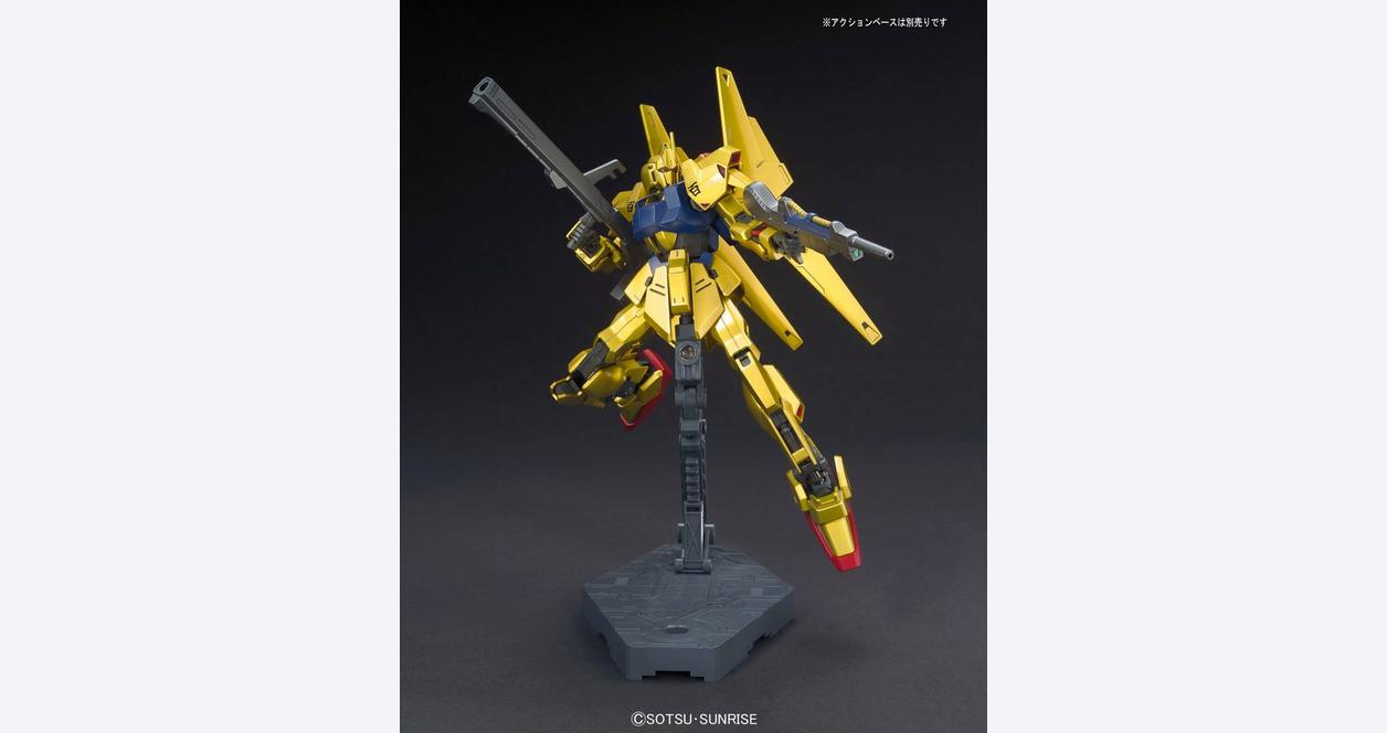 Gundam HGUC Hyaku-Shiki Z Model Kit 1/144 Scale
