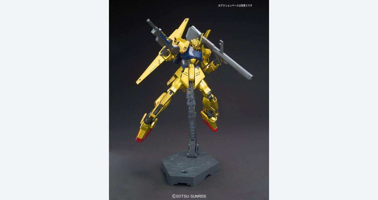 Gundam Mobile Suit Z Gundam Hyaku-Shiki High Grade Universal Century Model Kit