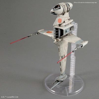 Star Wars: 1/72 B-Wing Starfighter Model Kit