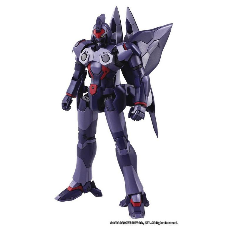 Xenogears Weltall Bring Arts Action Figure