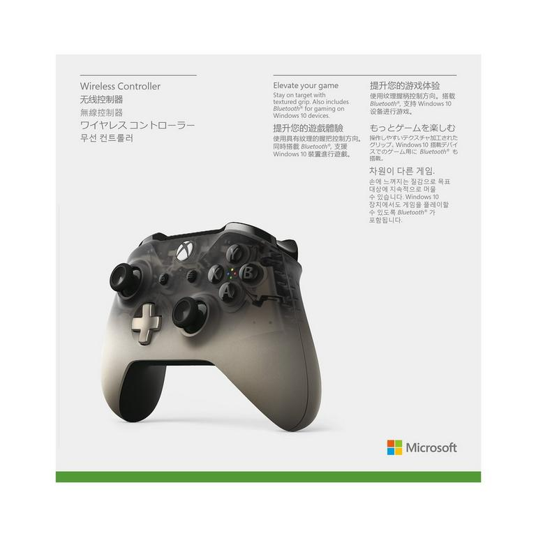Xbox One Phantom Black Special Edition Wireless Controller