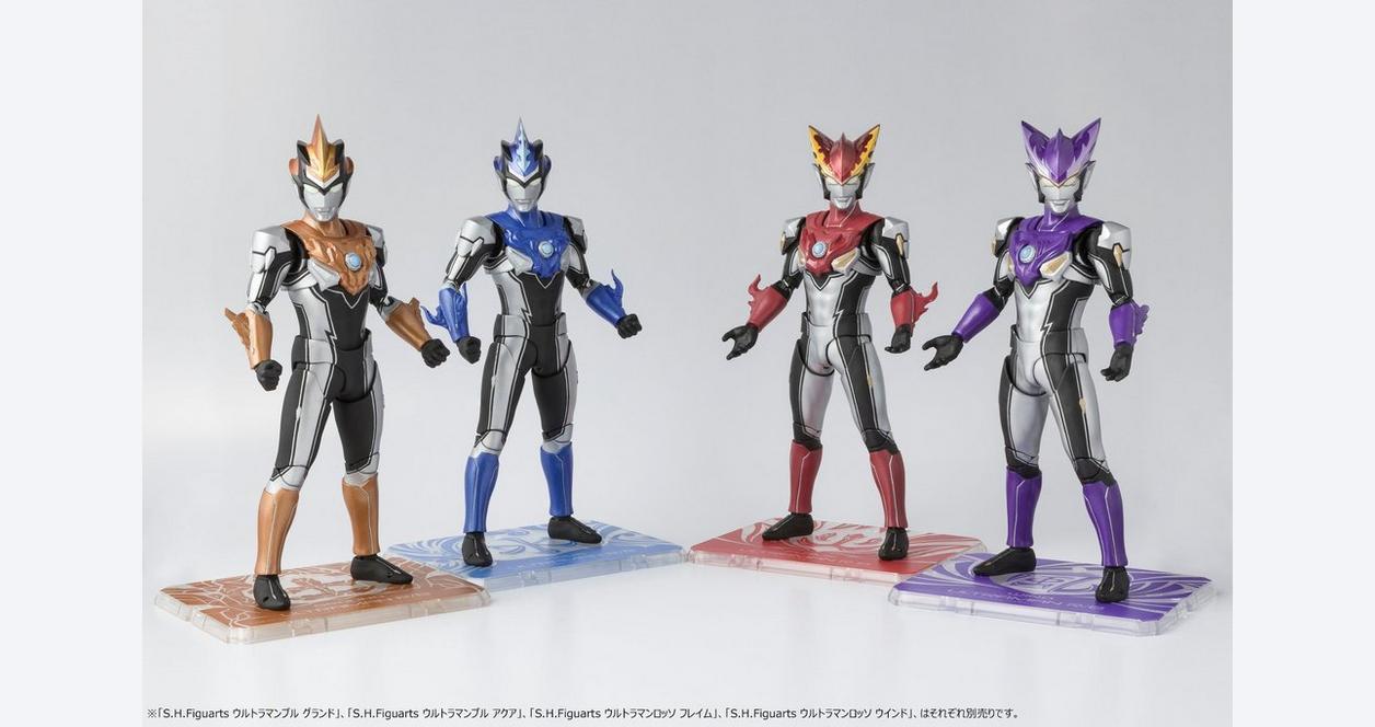 S.H.Figuarts Ultraman Bul Aqua Action Figure
