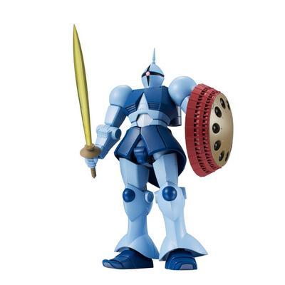 Gundam RS YMS-15 Gyan High-Grade Universal Century Model Kit