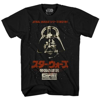 Star Wars The Empire Strikes Back Red Vader T-Shirt