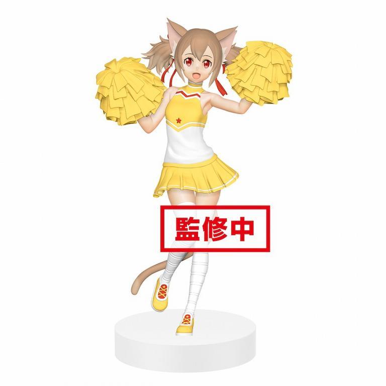 Sword Art Online Memory Defrag: Silica EXQ Figure