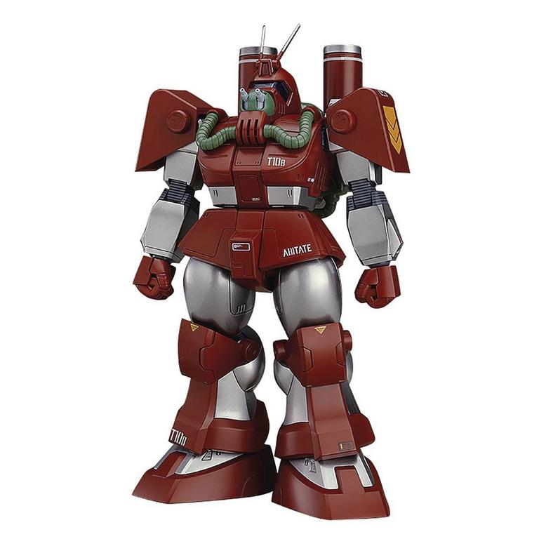 Fang Of The Sun Dougram Blockhead: Pack Mounted Type Combat Armors Max Model Kit