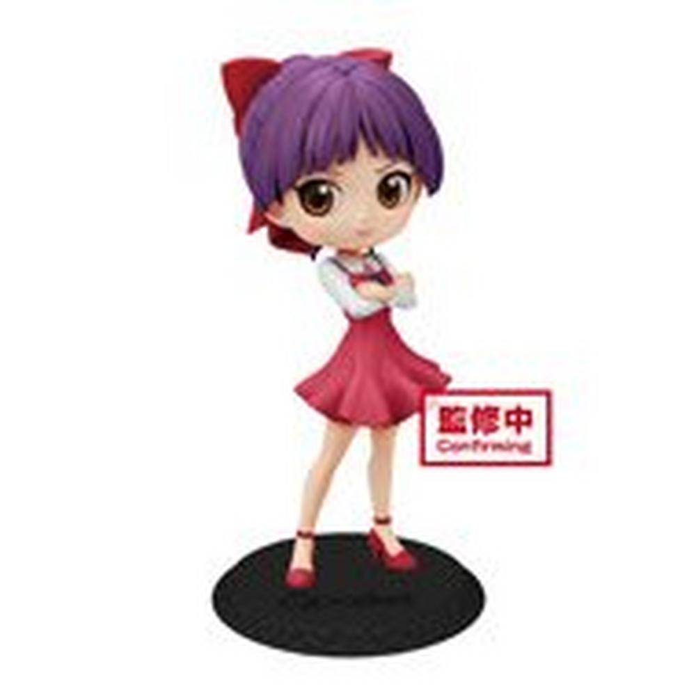 GeGeGe no Kitaro Neko Musume Version A Q posket Figure | GameStop