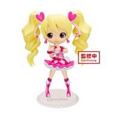 Fresh Pretty Cure! Cure Peach Version A Q posket