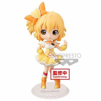 Fresh Pretty Cure! Cure Pine Version 2 Q posket