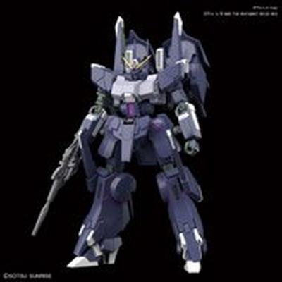 Gundam Mobile Suit Gundam NT Silver Bullet Suppressor High Grade Universal Century Model Kit