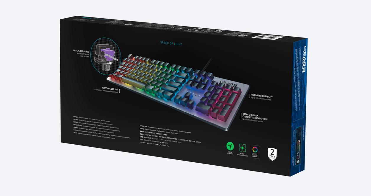 Gears 5 Huntsman Keyboard