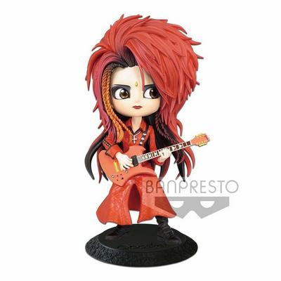 Hide Volume 6 Version 1 Q posket