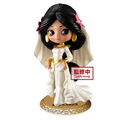 Disney Aladdin Jasmine Dreamy Style Special Collection Q posket