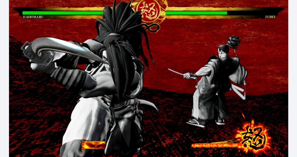 Samurai Shodown
