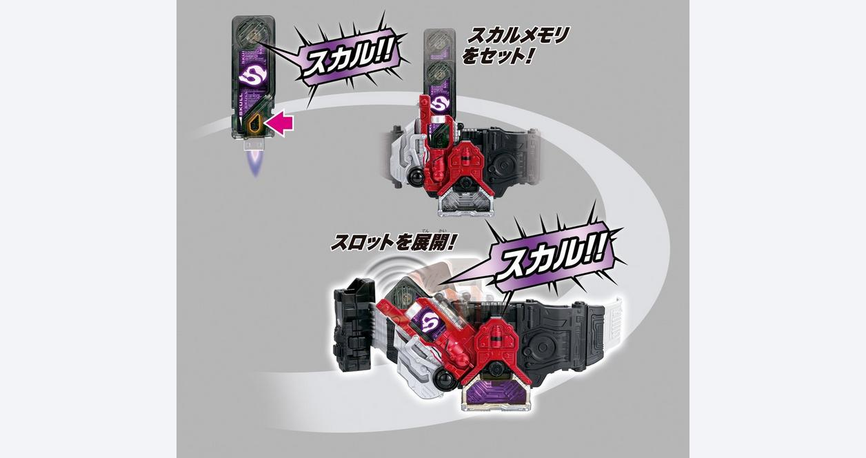 Kamen Rider W Complete Selection Modification W Driver Version 1.5 Belt
