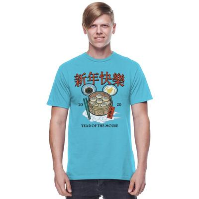 Disney Year of the Mouse 2020 T-Shirt
