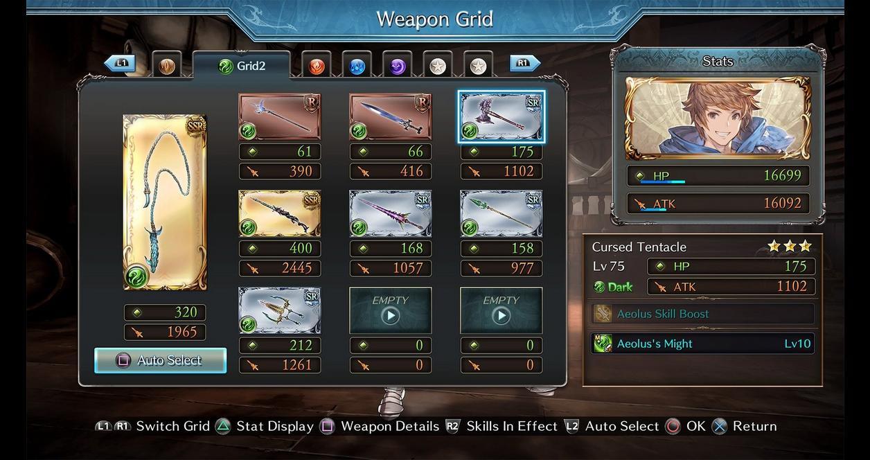 Granblue Fantasy: Versus Premium Edition