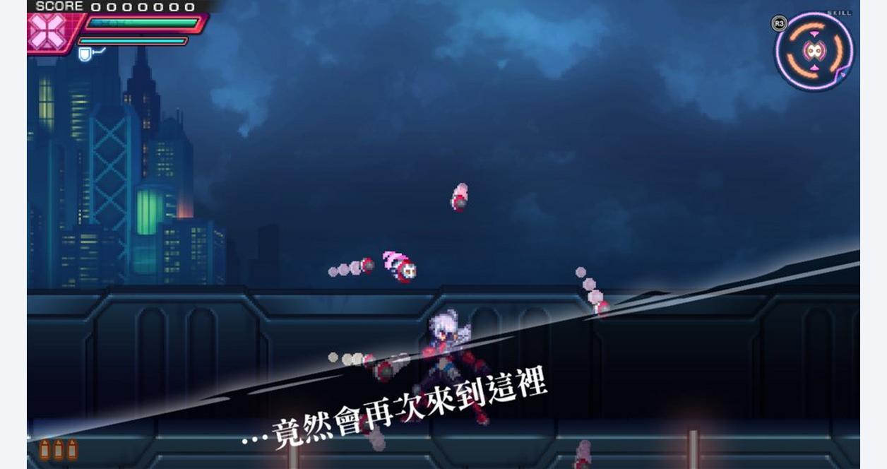 Azure Striker GUNVOLT: STRIKER PACK