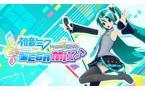 Hatsune Miku: Project DIVA Mega Mix Standard NSW