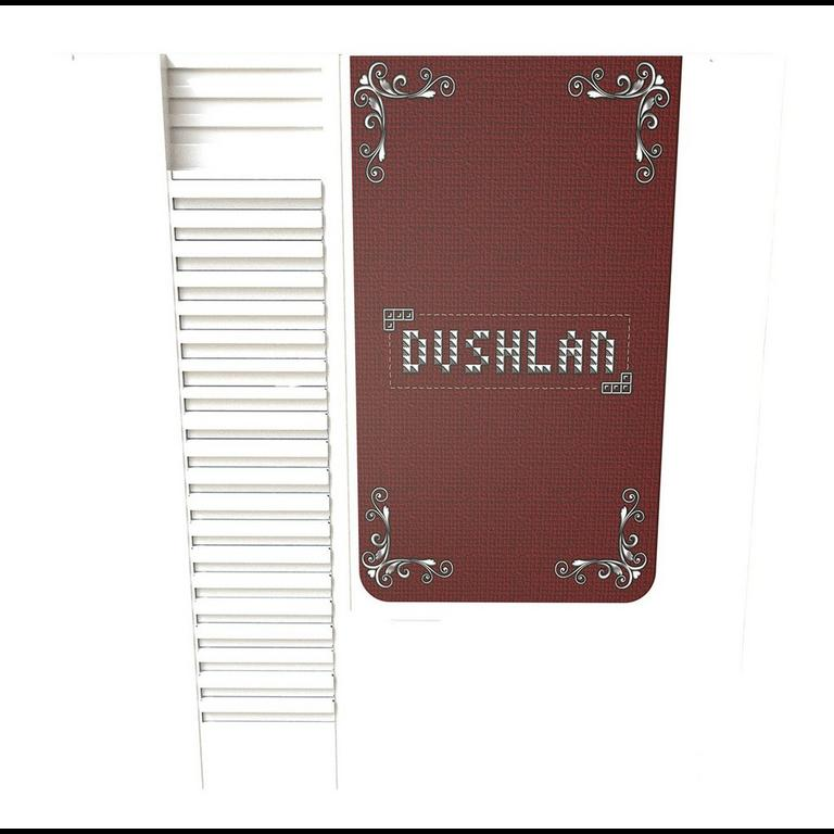 Dushlan
