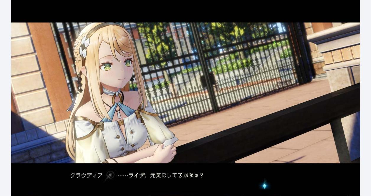 Atelier Ryza 2: Lost Legends and the Secret Fairy