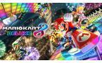 Nintendo Switch Console Neon Joy-Con, Mario Kart 8 Deluxe, and Nintendo Online 3 Month System Bundle