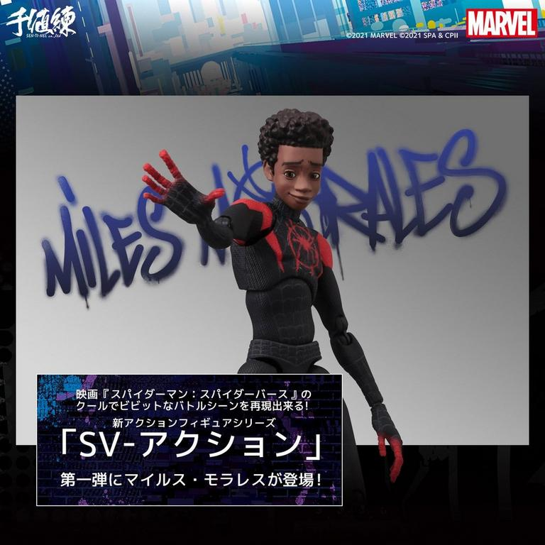Spider-Man: Into the Spider-Verse Miles Morales Sentinel SV-Action Figure Only at GameStop