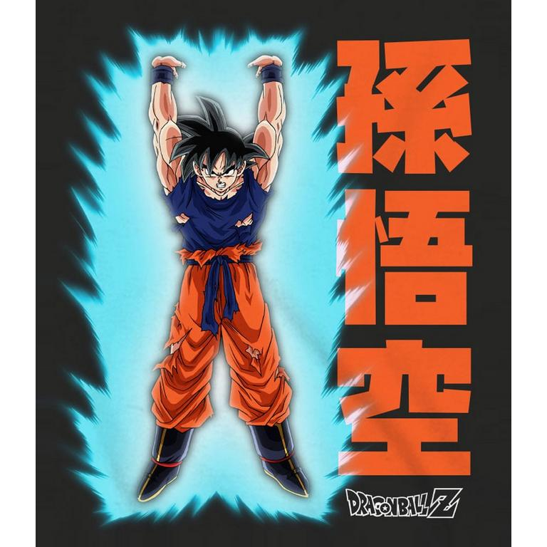Dragon Ball Z Vintage Goku T-Shirt