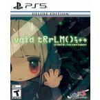 Void Terrarium (Plus Plus) Deluxe Edition